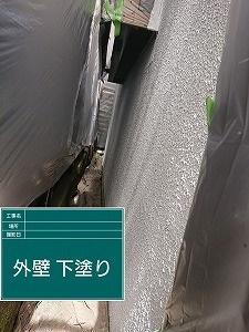 坂戸市 外壁塗装