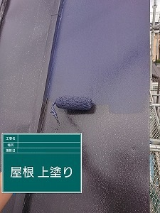 坂戸市 屋根塗装